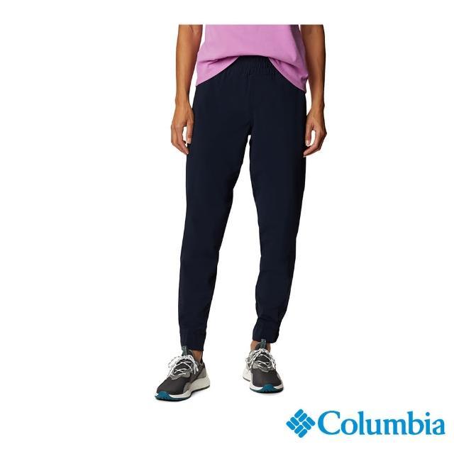 【Columbia 哥倫比亞】女款- UPF50防潑長褲-深藍(UAR24670NY / 快排.防曬.休閒)