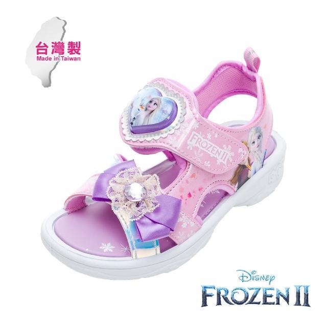 【Disney 迪士尼】冰雪奇緣2 電燈款 休閒涼鞋 櫻花粉(FNKT14103正版授權)