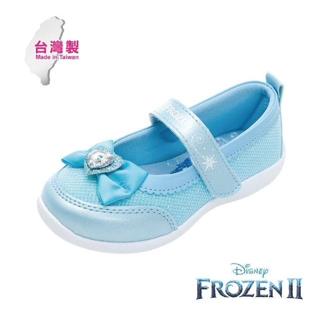 【Disney 迪士尼】冰雪奇緣 公主鞋 休閒鞋 水藍(FOKP15306正版授權)