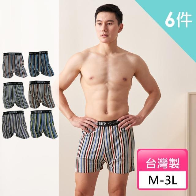 【尚芭蒂】MIT台灣製M-3L針織條紋棉質彈性舒適平口褲(顏色隨機6件組)