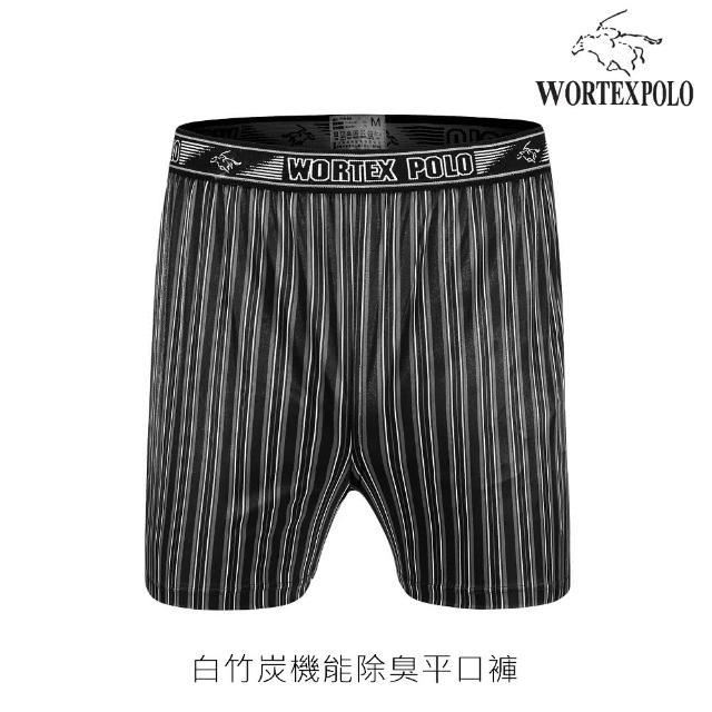 【WORTEX POLO】白竹炭平口褲(竹炭纖維)
