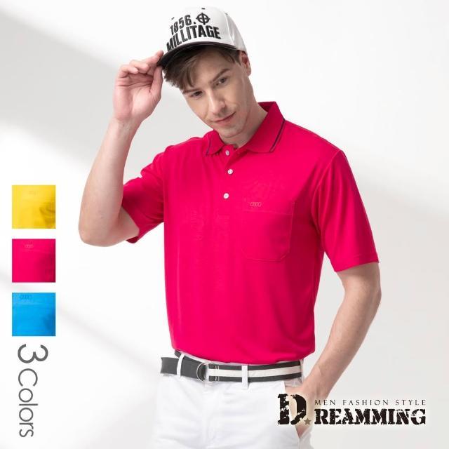 【Dreamming】紳士品格涼爽排汗休閒短POLO衫 透氣 機能(共三色)