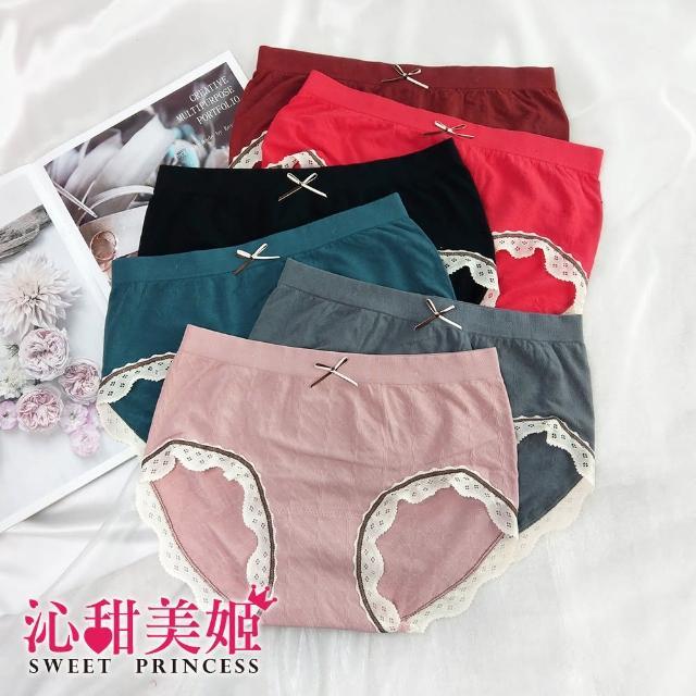 【沁甜美姬】內褲-6色 棉質 舒適透氣棉柔 高腰裸感 甜美蕾絲(朵朵甜心-特賣)