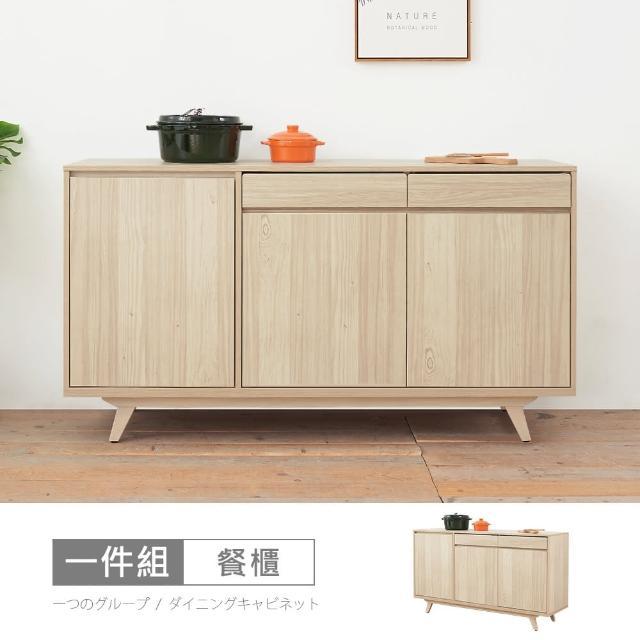 【時尚屋】[VRZ9]丹麥5尺餐櫃(免運費 免組裝 餐櫃)
