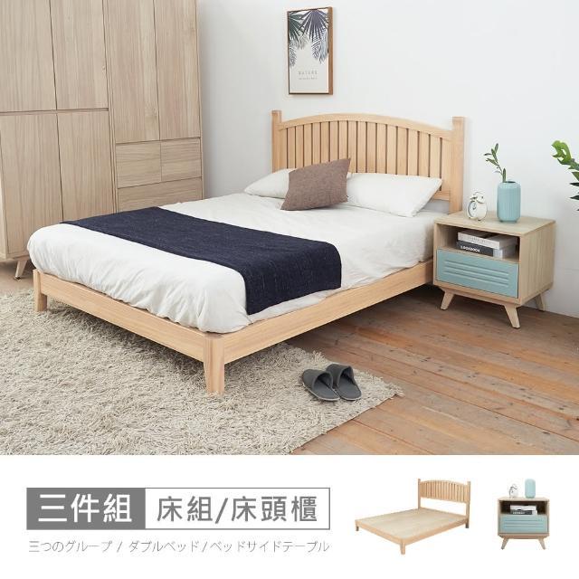 【時尚屋】[VRZ9]丹麥5尺床片型3件組-床片+床架+床頭櫃-藍-不含床墊(免運費 免組裝 臥室系列)