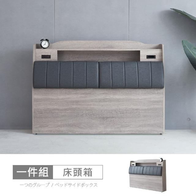 【時尚屋】[5V21]凱爾6尺床頭箱5V21-KR009(免運費 免組裝 臥室系列)