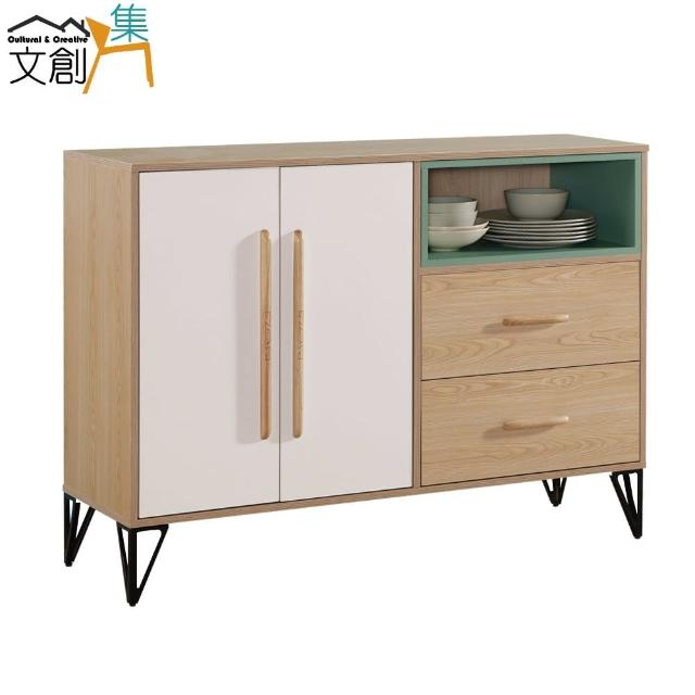 【文創集】蘿拉斯 現代4尺二門二抽餐櫃/收納櫃(二色可選)
