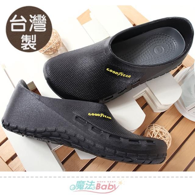 【魔法Baby】廚師鞋 台灣製附緩震鞋墊輕便防水防滑防撞工作鞋(sa13600)