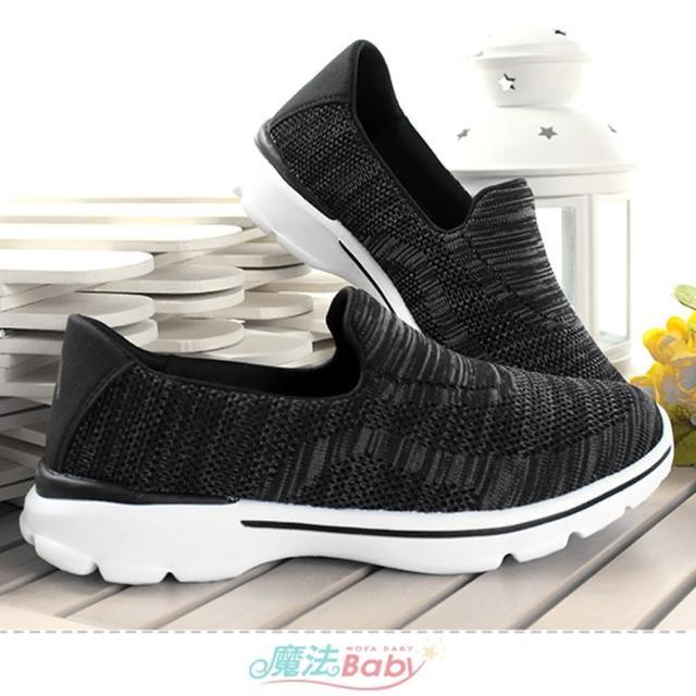 【魔法Baby】女鞋 輕量針織休閒健走運動鞋(sd7364)
