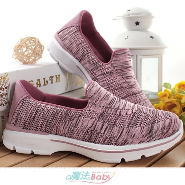 【魔法Baby】女鞋 輕量針織休閒健走運動鞋(sd7365)