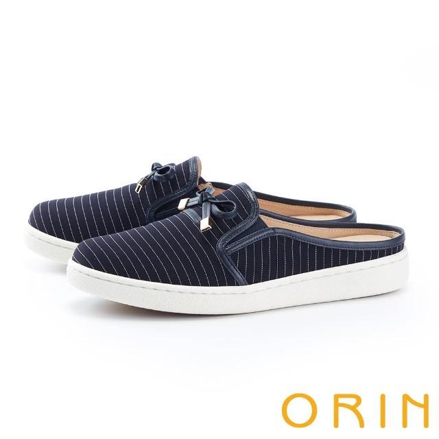 【ORIN】條紋質感平底穆勒 女 休閒鞋(深藍)