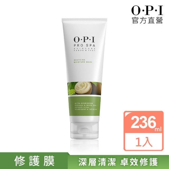 【O.P.I】官方直營.古布阿蘇保濕修護膜236ml-ASA51(Pro Spa系列)