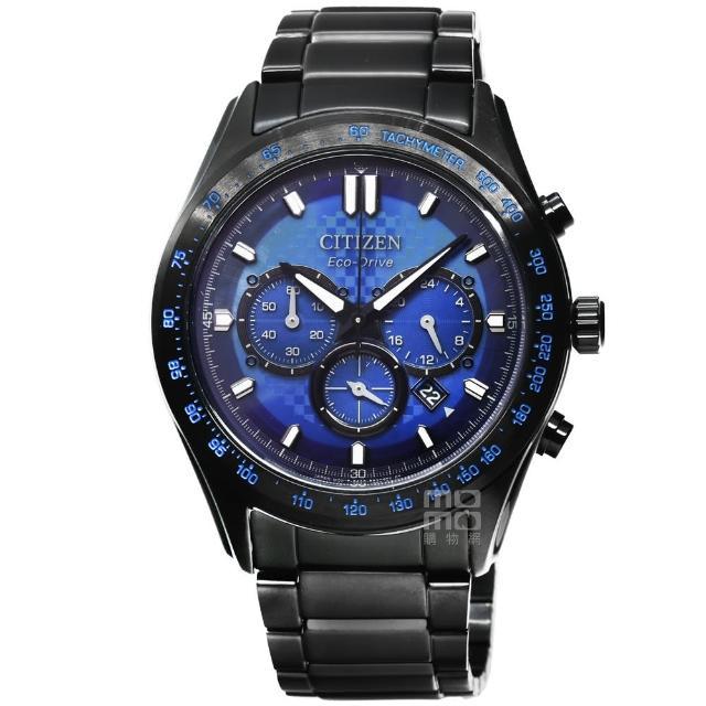 【CITIZEN 星辰】星辰ECO-DRIVE大錶徑光動能計時錶-IP黑X藍(CA4459-85L)