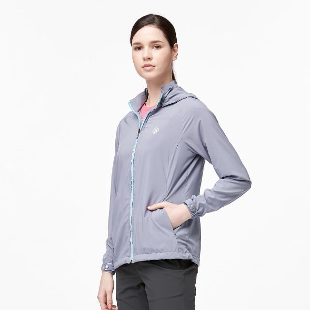 【Wildland 荒野】女彈性透氣抗UV輕薄外套(灰紫色)