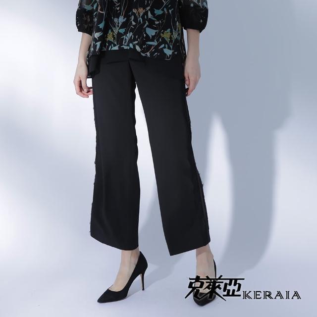 【KERAIA 克萊亞】低奢側邊蕾絲壓條長褲