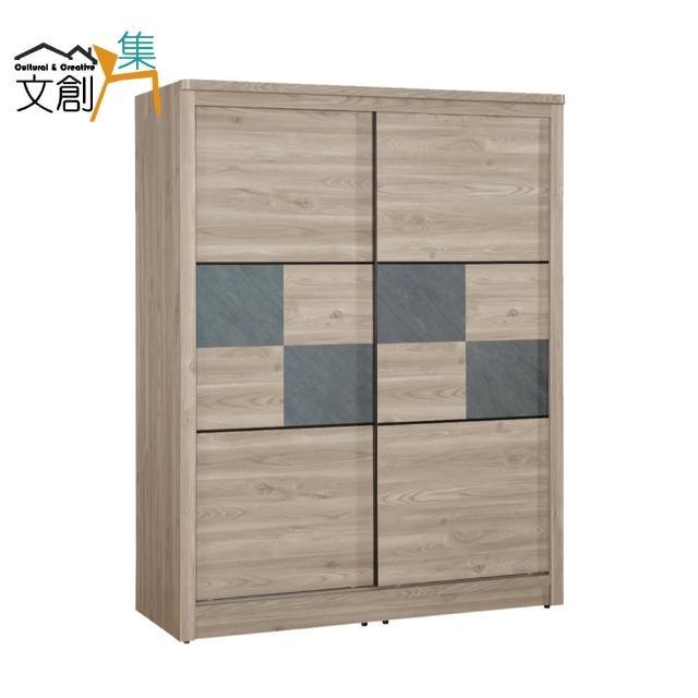 【文創集】贊比 現代5尺雙色推門衣櫃/收納櫃(吊衣桿+二抽屜)
