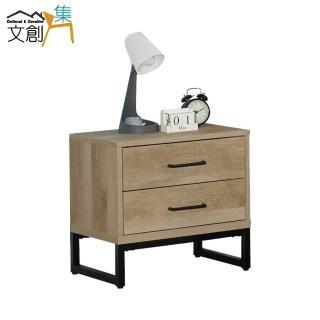 【文創集】比格斯  現代1.7尺二抽床頭櫃/收納櫃