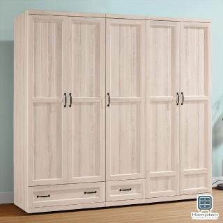 【Hampton 漢汀堡】弗吉妮雅6.9尺組合衣櫥(一般地區免運費/衣櫥/衣櫃)