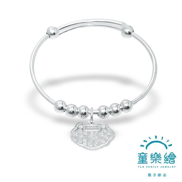【童樂繪金飾】彌月小銀鐲 平安鎖片(彌月銀飾)