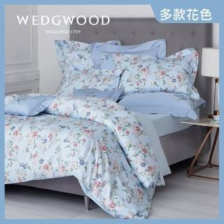 【WEDGWOOD】100%天絲300織床包兩用印花被套枕套四件組-兩款任選(雙人)