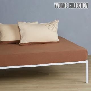 【Yvonne Collection】加大素面純棉床包(栗子棕)