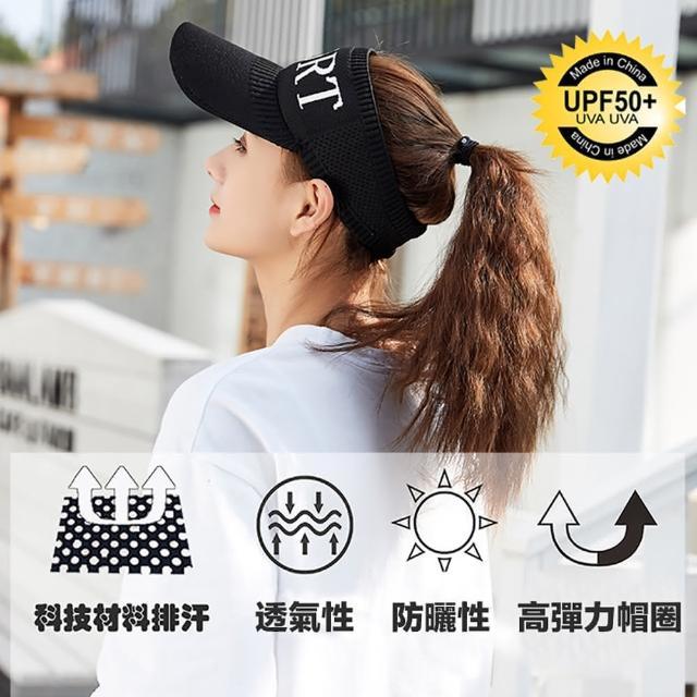 【Star 星】男女同款戶外運動遮陽帽針織鴨舌帽(帽子)