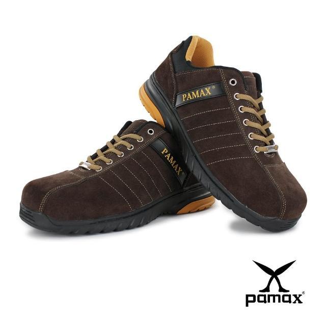 【PAMAX 帕瑪斯】超機能頂級PU彈力雙氣墊高抓地力安全鞋/寬楦/休閒(PS84605FEH 咖/男女)