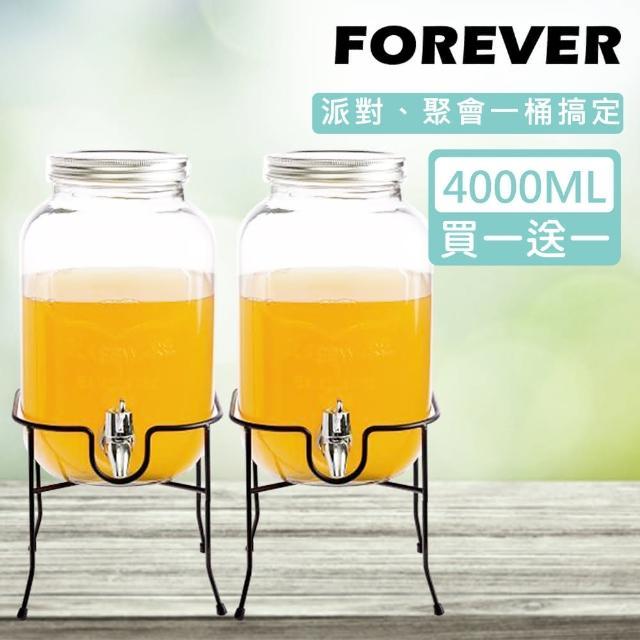 【日本FOREVER】夏天必備派對玻璃果汁飲料桶4L-含桶架(雙入組)