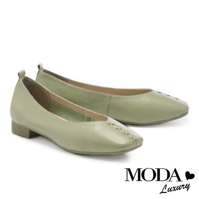 【MODA Luxury】舒適優雅全真皮獨特編織造型方頭低跟鞋(綠)