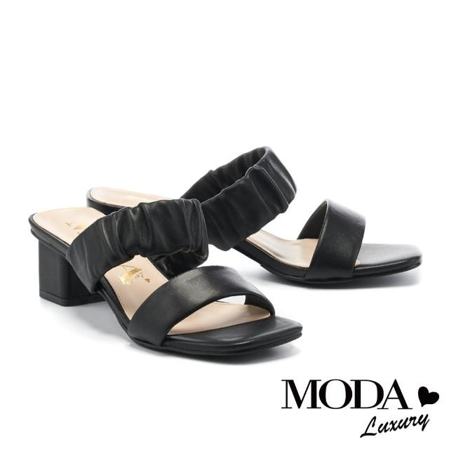 【MODA Luxury】甜美浪漫系抓皺羊皮一字高跟拖鞋(黑)