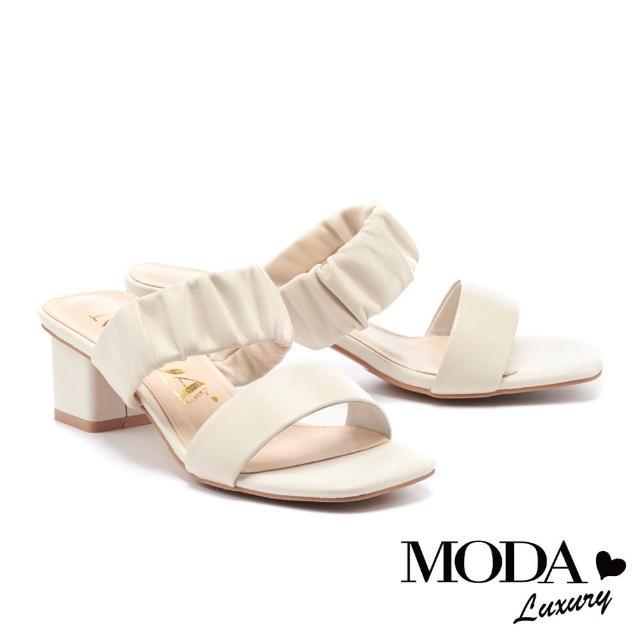 【MODA Luxury】甜美浪漫系抓皺羊皮一字高跟拖鞋(白)
