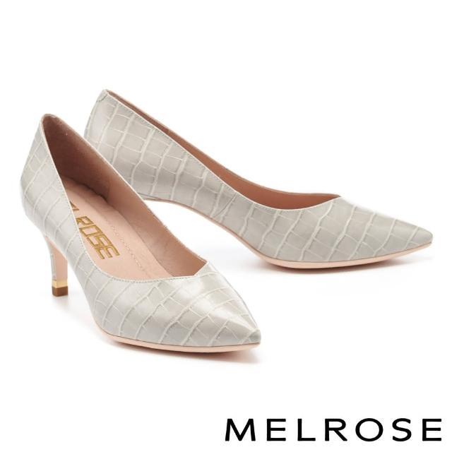 【MELROSE】經典時髦鱷魚壓紋質感皮革尖頭高跟鞋(灰)
