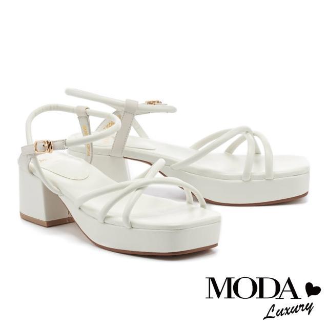 【MODA Luxury】簡約純色交叉曲線條帶牛皮方頭粗跟(白)