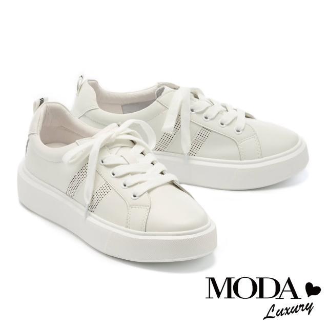【MODA Luxury】簡約率性斜紋沖孔全真皮厚底休閒鞋(白)