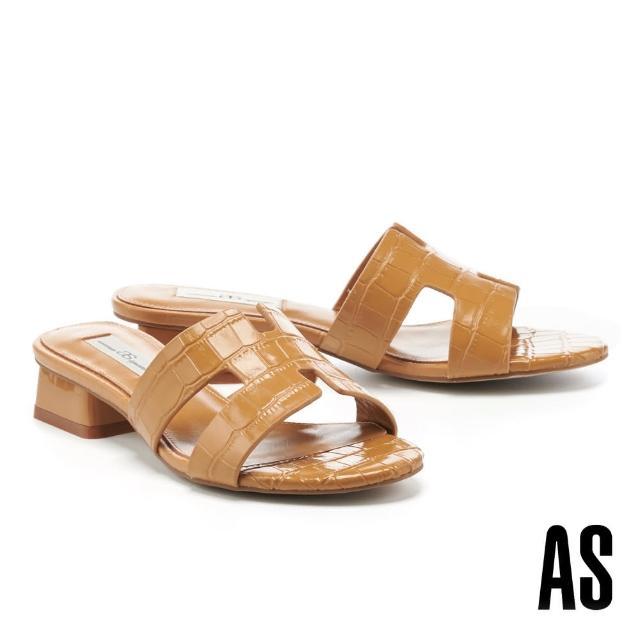 【AS 集團】質感時髦鱷魚壓紋H型全真皮低跟拖鞋(咖)