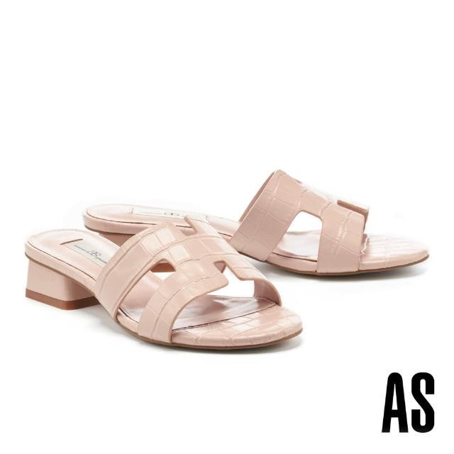 【AS 集團】質感時髦鱷魚壓紋H型全真皮低跟拖鞋(粉)