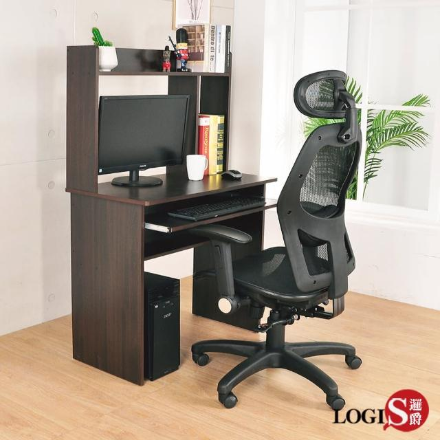 【LOGIS】100%台製文森層架電腦桌(事務桌 書桌 學生桌)