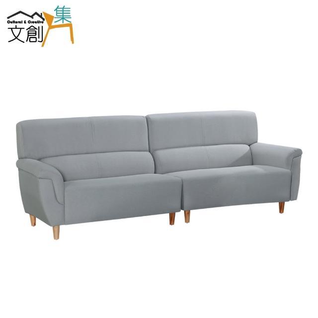 【文創集】雅加達 現代灰貓抓皮革四人座沙發椅
