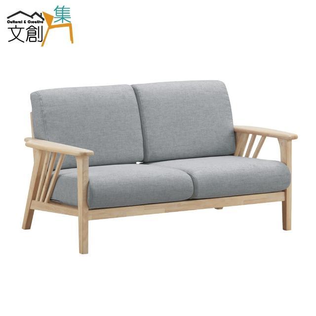 【文創集】路巴庫 簡約灰亞麻布實木二人座沙發椅