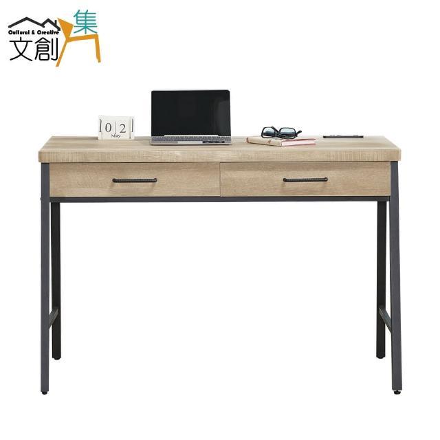【文創集】比格斯 現代3.7尺二抽書桌