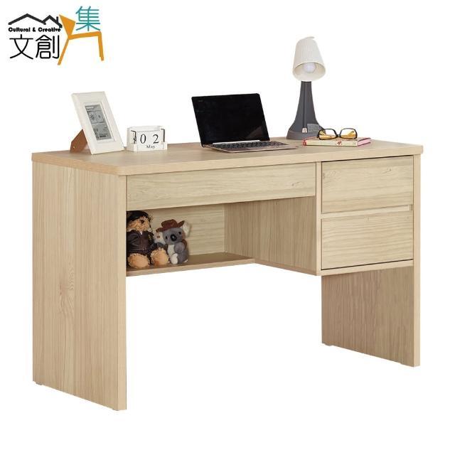 【文創集】科威 現代3.7尺三抽書桌