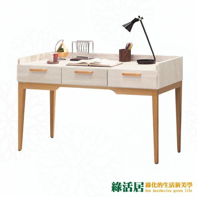 【綠活居】伊森瑪 現代4尺三抽書桌
