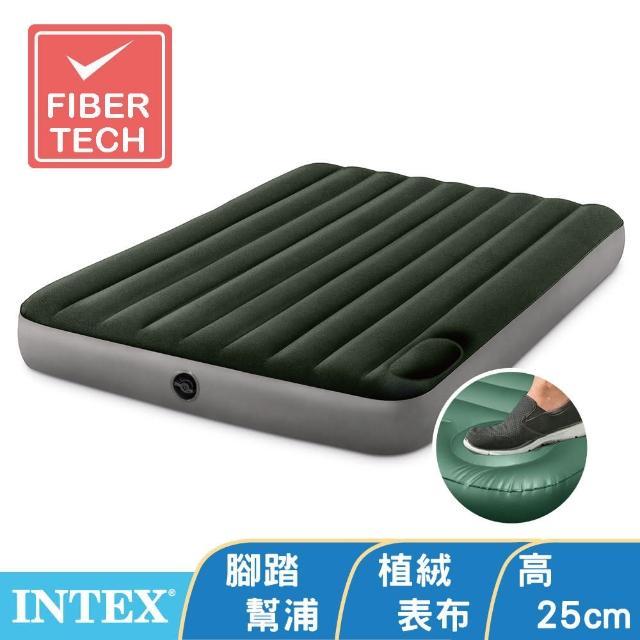 【INTEX】經典雙人加大充氣床墊fiber-tech內建腳踏幫浦-寬152cm(64763)