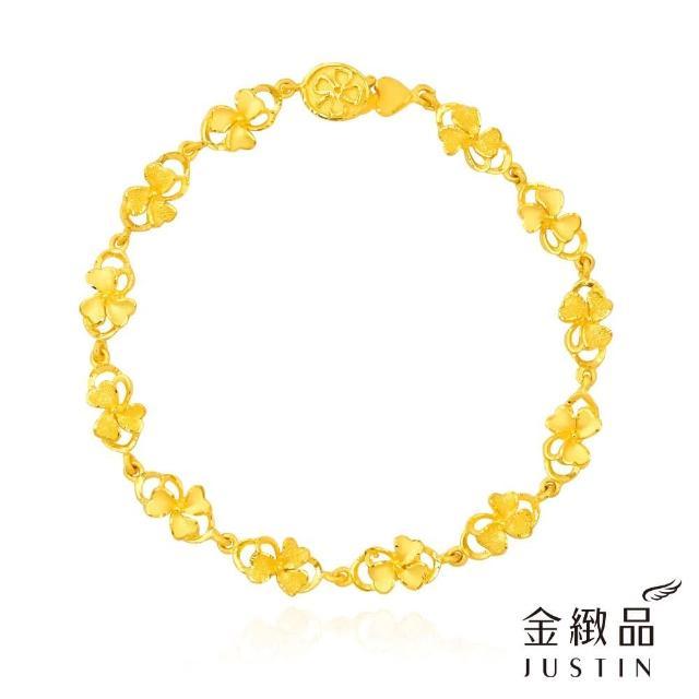 【金緻品】黃金手鍊 滿滿幸運 2.66錢(9999純金 幸運草 幸運 編織 環繞)