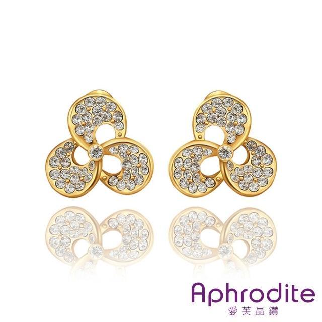 【Aphrodite 愛芙晶鑽】可愛小花抽象造型鑲鑽耳環(黃金色)