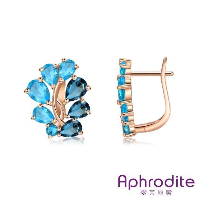 【Aphrodite 愛芙晶鑽】繽紛彩色花樹水滴寶石造型耳環(藍色系)