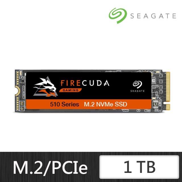 【SEAGATE 希捷】FireCuda 510 火梭魚 1TB M.2 2880 PCIe Gen SSD固態硬碟(ZP1000GM3A011)