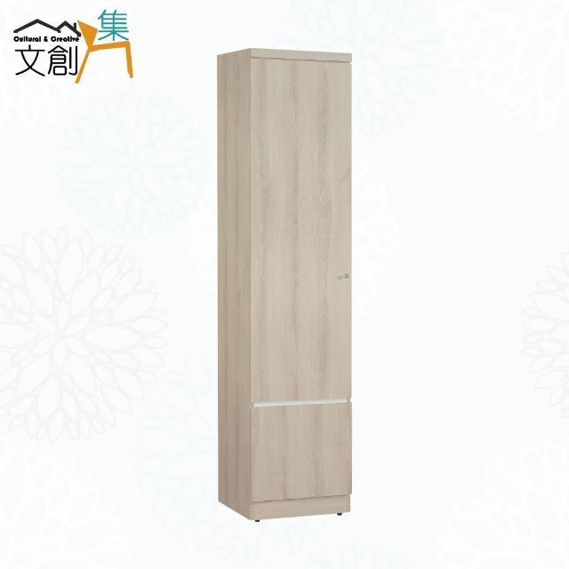 【文創集】扎爾 時尚1.5尺單門高玄關櫃/收納櫃(附收納穿鞋椅)