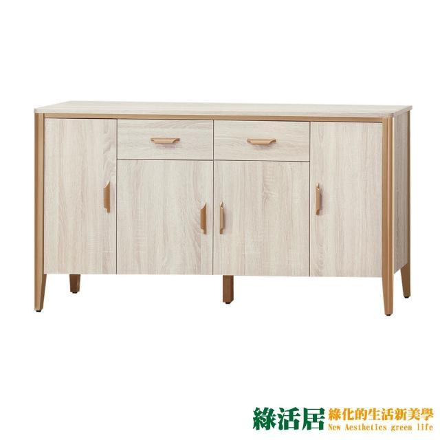 【綠活居】韋克歐 雙色5尺四門二抽餐櫃/收納櫃