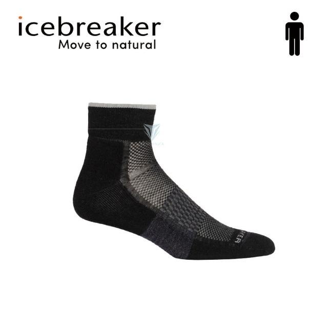 【Icebreaker】男 短筒薄毛圈多功能運動襪-黑/灰 IB105132(美國製造/短筒/慢跑襪/美麗諾)